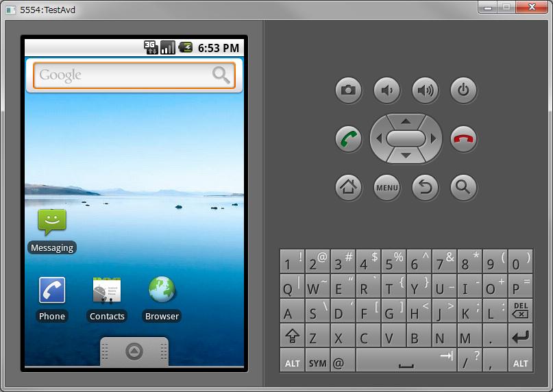 5 Best Alternatives to Bluestacks Android Emulator